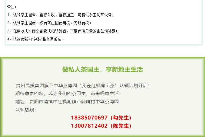 微信截图_20210406091022